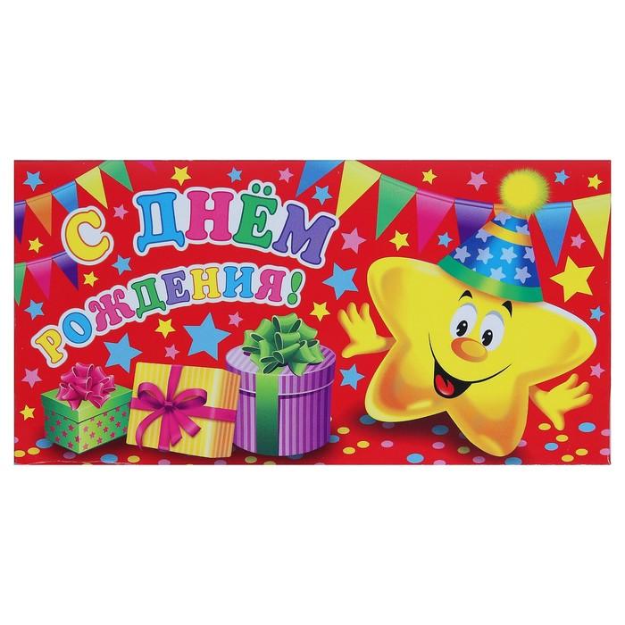 Тарасова, фото на конверт с днем рождения прикольные
