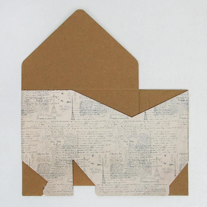 Коробка-письмо «Цветочное настроение», 25 × 33 × 10 см