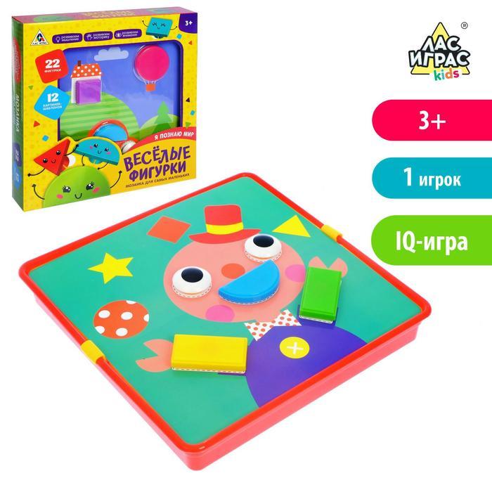 Настольная игра для малышей «Весёлые фигурки. Я познаю мир», 10 картинок-шаблонов