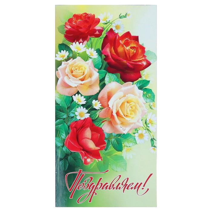 Новый, открытки оптом иркутск