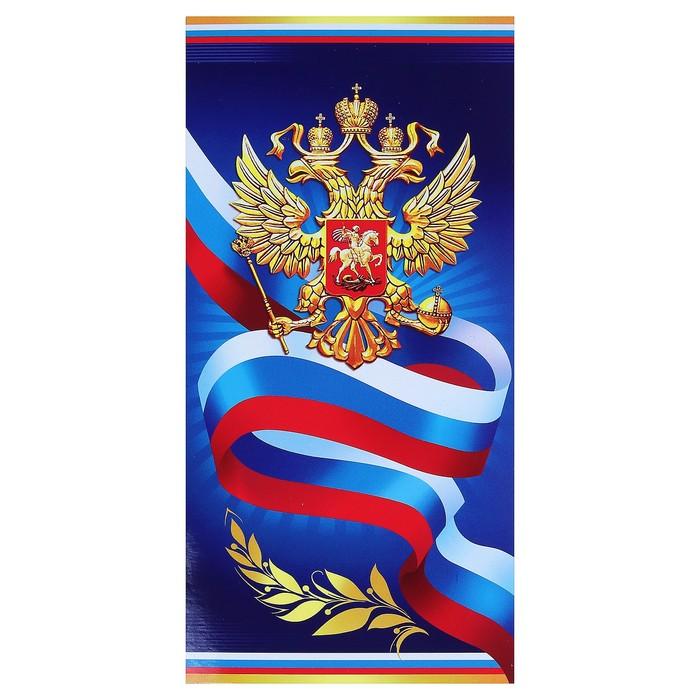 Открытка символ россии
