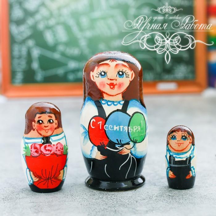 """Матрешка 3 кукольная """"1 сентября"""" 11 см"""