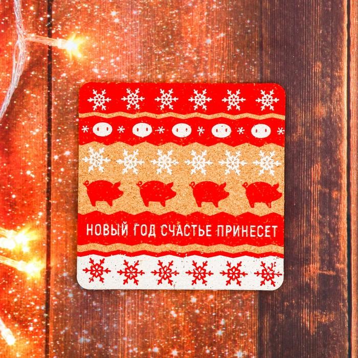 """Подставка под горячее """"Новый год счастье принесёт"""""""