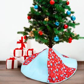 """Накидка под елку С Новым Годом"""""""", 70 см"""
