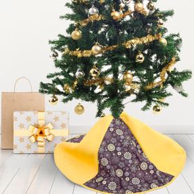 Накидка под елку «Золотые снежинки», 70 см