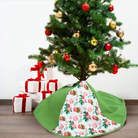 """Накидка под елку """"Акварельная печенька"""", 70 см"""