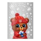 Пакет подарочный пластиковый «Волшебного Нового года», 20 × 30 см