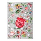 Пакет подарочный пластиковый «Новогоднее настроение», 20 × 30 см
