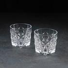"""Набор стаканов для виски 250 мл """"Рокс"""", 2 шт"""