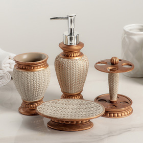 Набор аксессуаров для ванной комнаты «Лоза», 4 предмета (дозатор 200 мл, мыльница, 2 стакана)