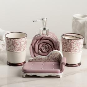 Набор аксессуаров для ванной комнаты «Бонжур», 4 предмета (дозатор 200 мл, мыльница, 2 стакана)