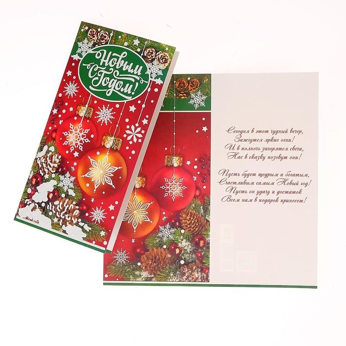 Смешные доктор, новогодние открытки оптом спб