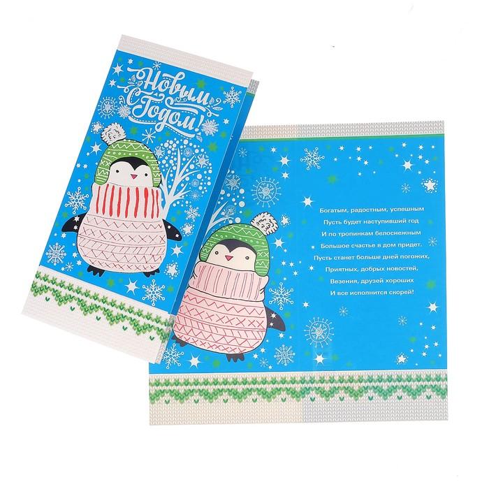 Новогодние открытки оптом москва, оформление