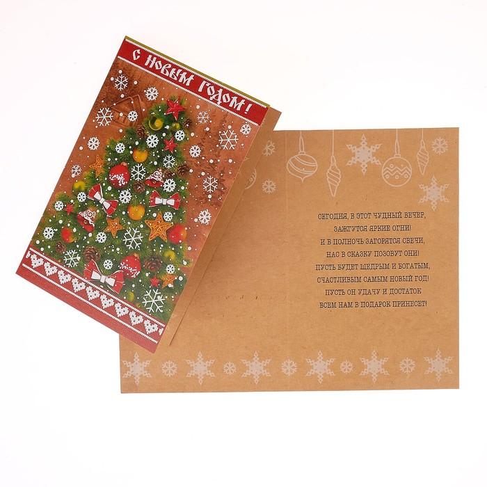 Принтере, новогодние открытки оптом спб