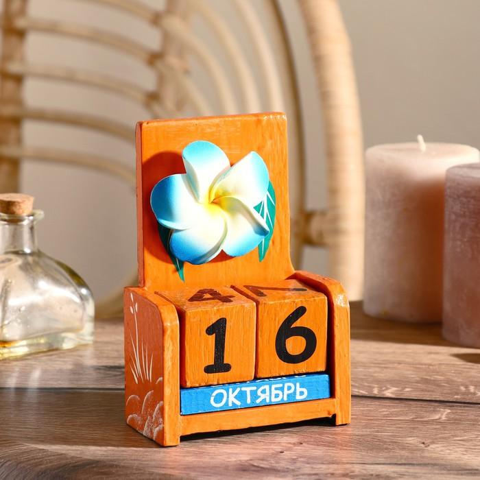"""Календарь настольный дерево """"Большой цветок"""" 10,5х5х15 см"""