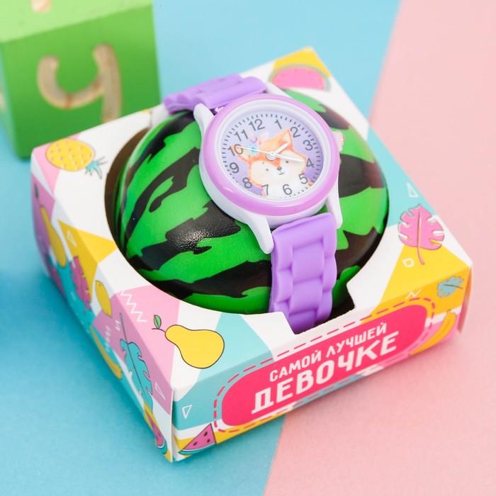"""Набор """"Лисичка"""", часы наручные детские, мячик"""