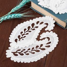 Вязаные элементы «Огурцы»,15 × 7,5 см, 5 шт, цвет белый