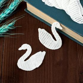 Вязаные элементы «Лебеди», 4,5 × 5 см, 10 шт, цвет белый