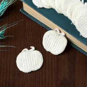 Вязаные элементы «Яблоки», 3,5 × 3,5 см, 10 шт, цвет белый
