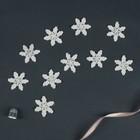 """Вязаный элемент """"Снежинка"""", d=3.8см, 10 шт, цвет белый"""