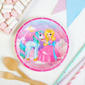 Тарелки бумажные «Принцесса Мия и единорог», набор 6 шт.