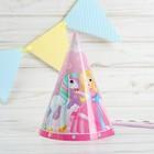 """Колпаки бумажные """"Принцесса Мия и единорог"""" набор 6 шт   706012"""