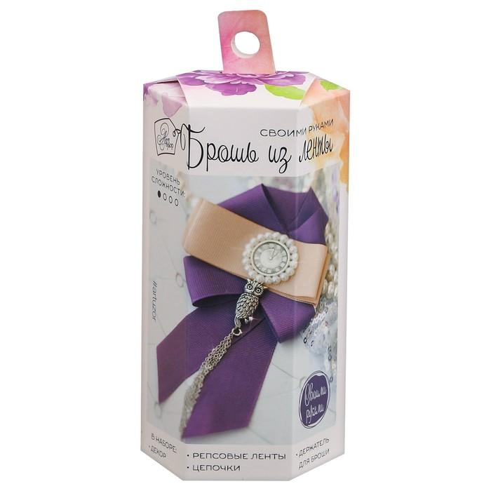 Брошки репсовые «Фиолетовый закат», набор для создания, 6 × 13 × 6 см - фото 698998