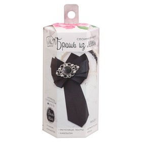 "Brooches REP ""Luxury"" black, set to create, 6 × 13 × 6 cm"