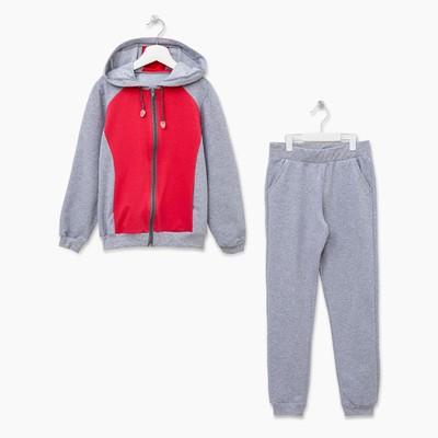 Спортивный костюм для девочки , рост 128 см, цвет розовый/серый