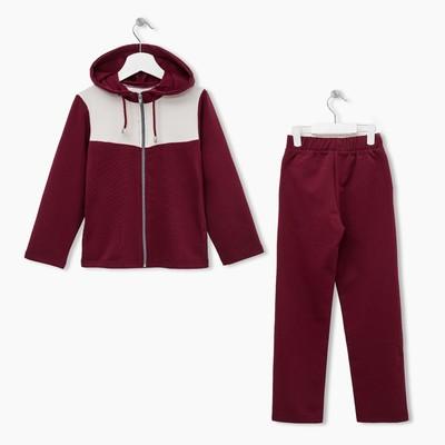 Спортивный костюм для девочки , рост 158 см, цвет бордовый/серый