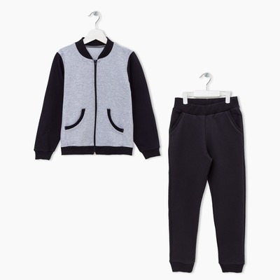 Спортивный костюм для мальчика, рост 134 см, цвет синий/серый