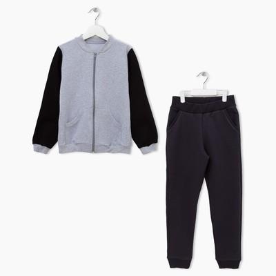 Спортивный костюм для мальчика, рост 128 см, цвет чёрный/серый