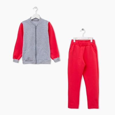 Спортивный костюм для девочки, рост 128 см, цвет розовый/серый