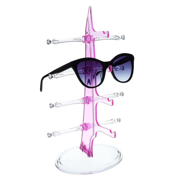 Подставка под очки 4 места, настольная 16*18,3*30, цвет розовый