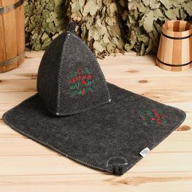 """Набор банный: шапка и коврик """"С легким паром! С Новым годом!""""  в пакете"""
