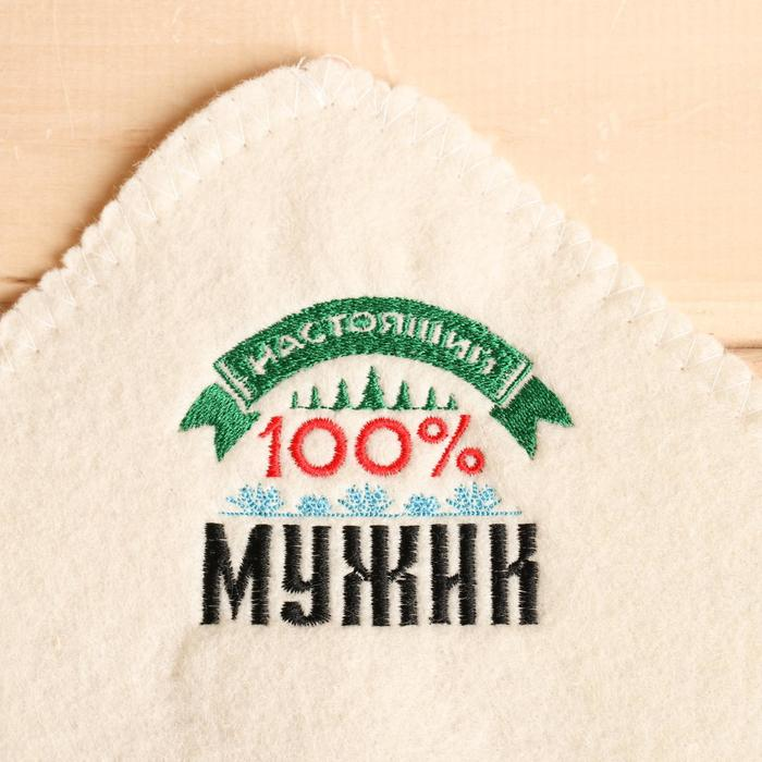 """Шапка и коврик банные """"100 % мужику"""""""