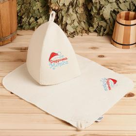 """Набор банный: шапка и коврик  """"Дедушка Мороз"""" в пакете"""