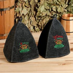 """Банные шапки """"Счастливого Нового года!"""", 2 шт."""