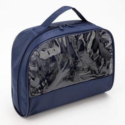 Косметичка-сумка, отдел на молнии, ручка, цвет синий