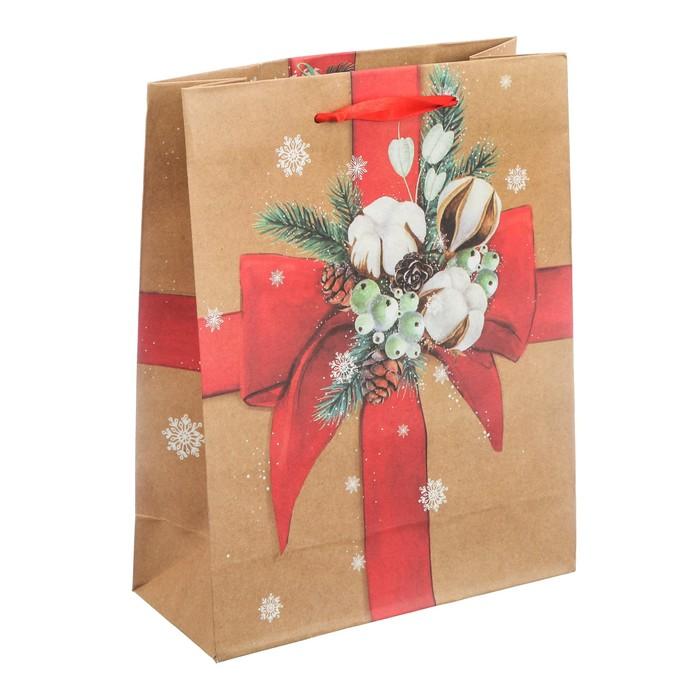 Пакет крафтовый вертикальный «Тебе», 23 × 27 × 8 см
