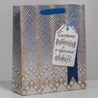 Пакет крафтовый вертикальный «Чудесные подарки», 23 × 27 × 8 см