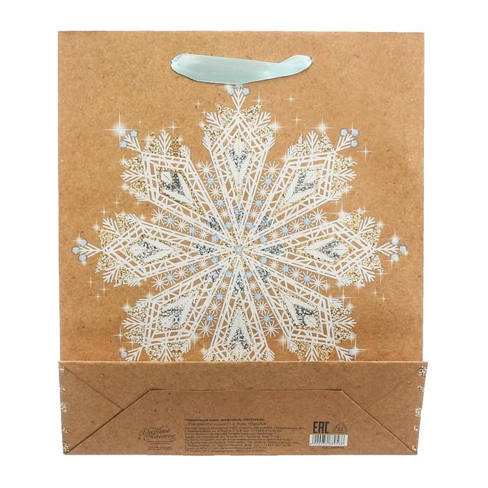 Пакет крафтовый вертикальный «Сказочного праздника», 23 × 27 × 8 см