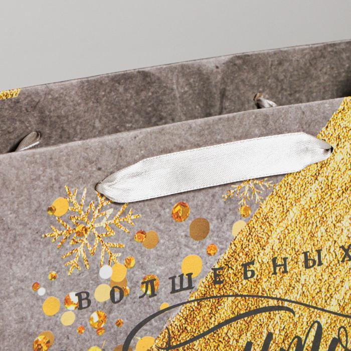 Пакет крафтовый вертикальный «Волшебных моментов», 23 × 27 × 8 см