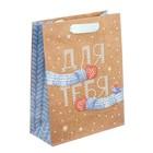 Пакет крафтовый вертикальный «Теплые варежки», 18 × 23 × 8 см