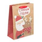 Пакет крафтовый вертикальный «С Новым годом», 18 × 23 × 8 см