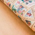 Бумага упаковочная крафтовая «Почтовые марки», 50 × 70 см