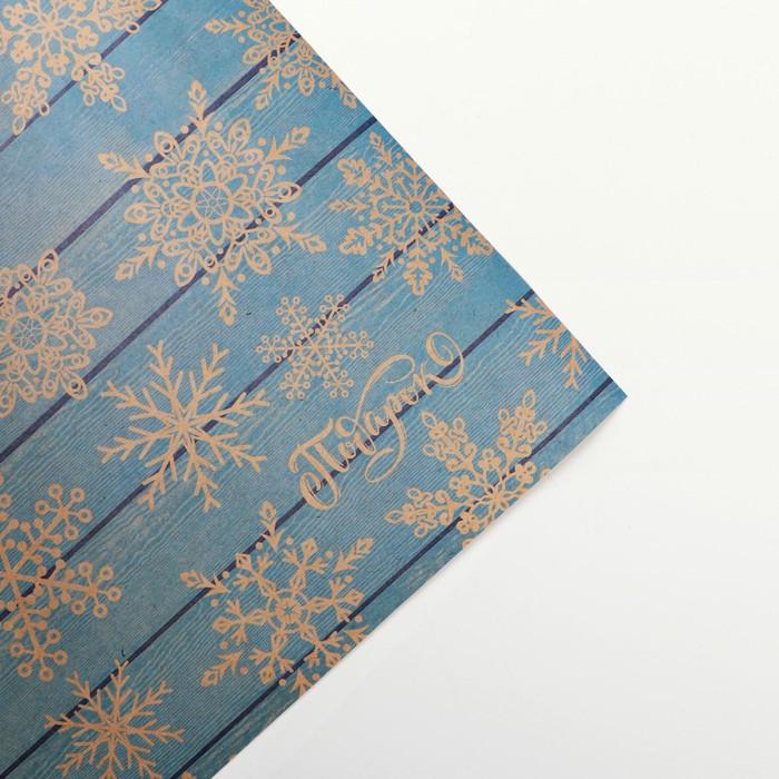 Бумага упаковочная крафтовая «Снежинки на дереве», 50 × 70 см