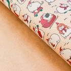 Бумага упаковочная крафтовая «Весёлые котики», 50 × 70 см