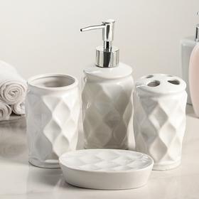 Набор аксессуаров для ванной комнаты «Ромбы», 4 предмета (дозатор 300 мл, мыльница, 2 стакана), цвет белый