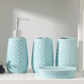 Набор аксессуаров для ванной комнаты «Волны», 4 предмета (дозатор 400 мл, мыльница, 2 стакана), цвет голубой